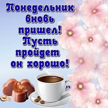 http://s4.uploads.ru/t/PeUbk.jpg