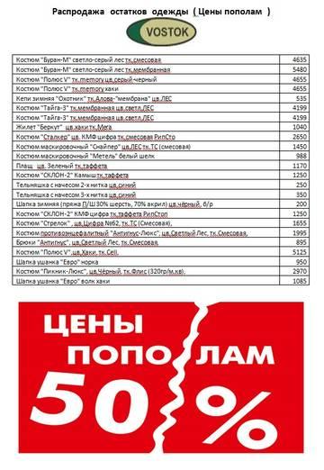 http://s4.uploads.ru/t/Pj7SA.jpg
