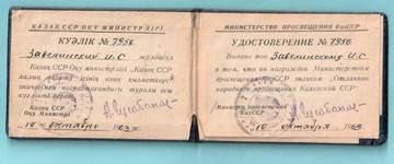 http://s4.uploads.ru/t/Pmca9.jpg