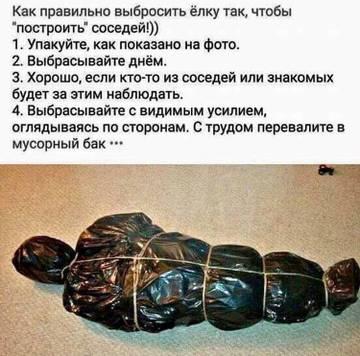 http://s4.uploads.ru/t/PmsuY.jpg