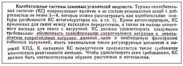 http://s4.uploads.ru/t/Q1me3.jpg