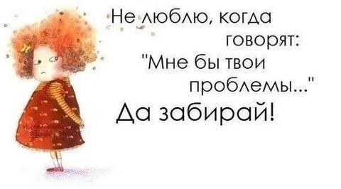 http://s4.uploads.ru/t/Q43b2.jpg