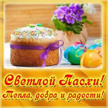 http://s4.uploads.ru/t/Q47hB.jpg