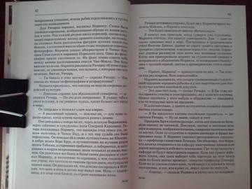 http://s4.uploads.ru/t/Q5OXe.jpg