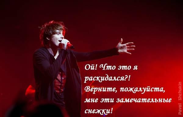http://s4.uploads.ru/t/QAVdM.jpg