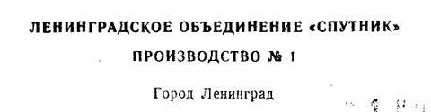 http://s4.uploads.ru/t/QF2Vw.jpg