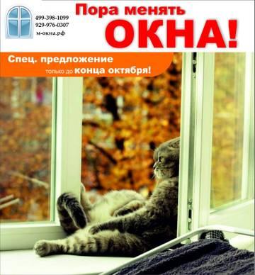 http://s4.uploads.ru/t/QIqoW.jpg