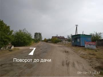 http://s4.uploads.ru/t/QOYrZ.jpg
