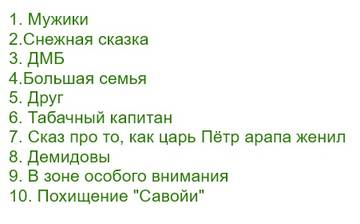 http://s4.uploads.ru/t/QOpCn.jpg