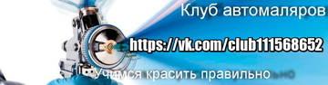 http://s4.uploads.ru/t/QTzUE.jpg