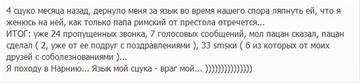 http://s4.uploads.ru/t/QU4D3.jpg