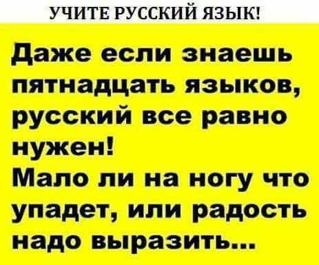 http://s4.uploads.ru/t/QUSv7.jpg