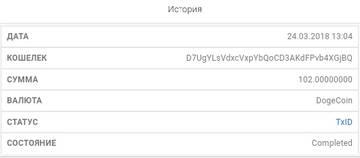 http://s4.uploads.ru/t/QbIG0.jpg