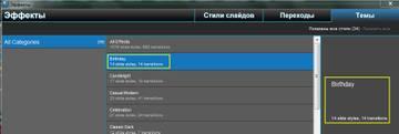 http://s4.uploads.ru/t/QfVUu.jpg