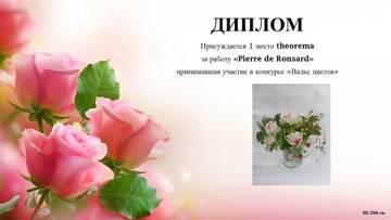 http://s4.uploads.ru/t/QhmSL.jpg