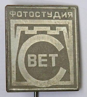 http://s4.uploads.ru/t/Ql4iD.jpg