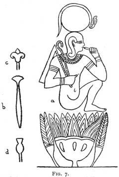 Лотофаги и лукумоны