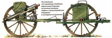http://s4.uploads.ru/t/QnBRJ.jpg