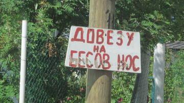 http://s4.uploads.ru/t/QqdDs.jpg