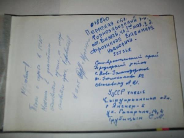 http://s4.uploads.ru/t/QxfW7.jpg