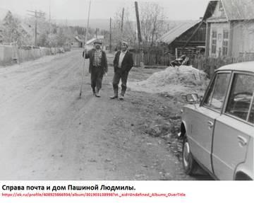 http://s4.uploads.ru/t/R0JPp.jpg