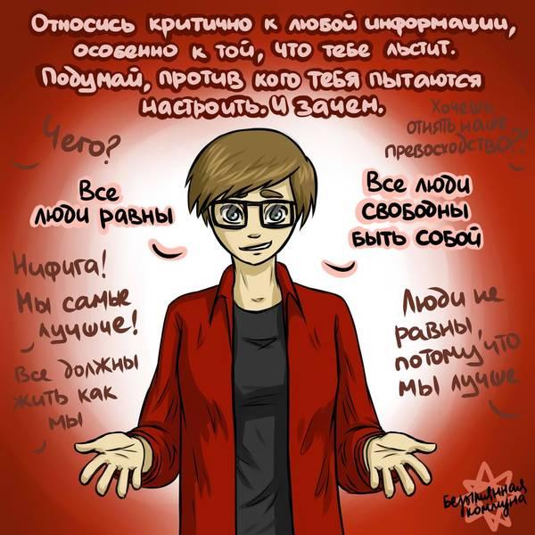 http://s4.uploads.ru/t/R0WBy.jpg