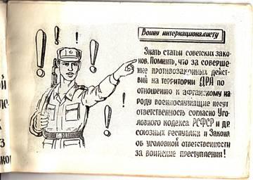 http://s4.uploads.ru/t/R1KsI.jpg