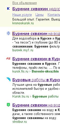 http://s4.uploads.ru/t/R3w8S.png