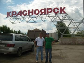 http://s4.uploads.ru/t/R70n4.jpg