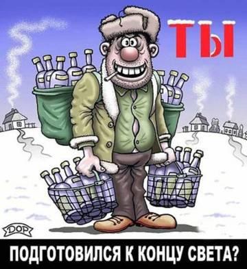 http://s4.uploads.ru/t/RMcEj.jpg