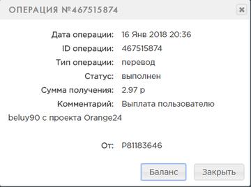 http://s4.uploads.ru/t/RNH2g.png