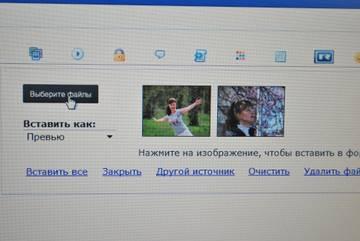 http://s4.uploads.ru/t/RPnmf.jpg