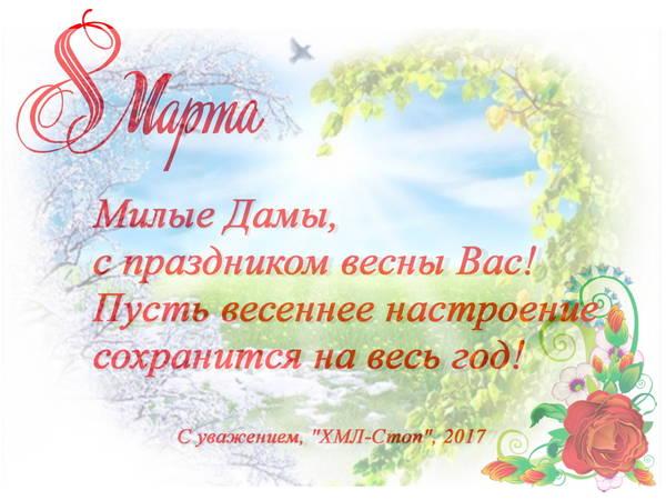 http://s4.uploads.ru/t/RUBuz.jpg