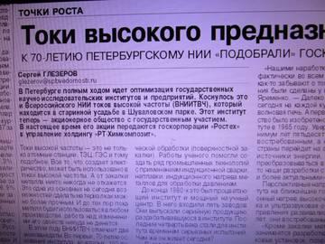 http://s4.uploads.ru/t/RcZ3N.jpg