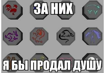 http://s4.uploads.ru/t/RnhJk.jpg