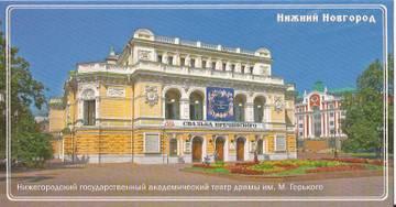 http://s4.uploads.ru/t/Rom3O.jpg