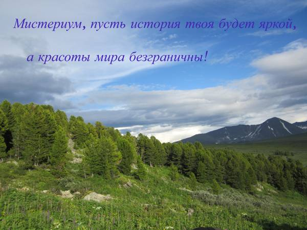 http://s4.uploads.ru/t/RtSxk.jpg