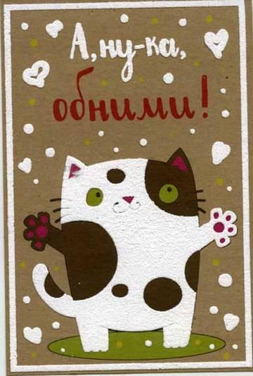 http://s4.uploads.ru/t/RvQA7.jpg