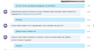 http://s4.uploads.ru/t/S1ONW.png