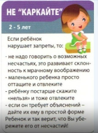 http://s4.uploads.ru/t/S5tOg.jpg