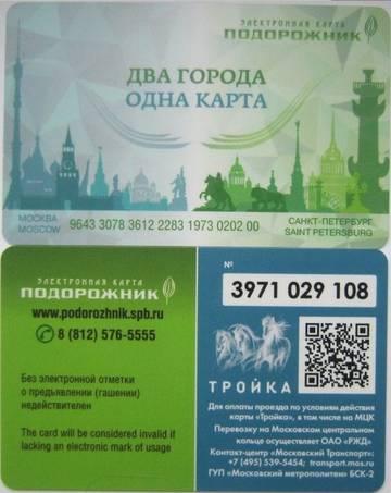http://s4.uploads.ru/t/S7IBc.jpg