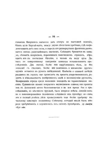 http://s4.uploads.ru/t/S7dr1.jpg