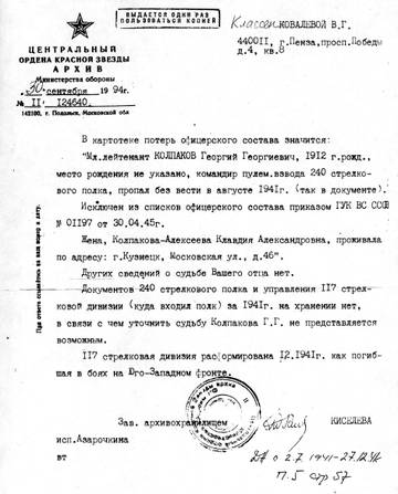 http://s4.uploads.ru/t/SA7Qd.jpg
