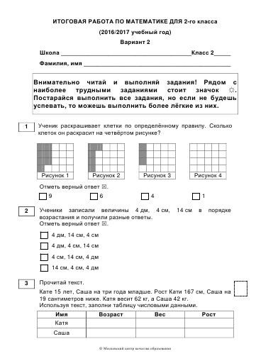 http://s4.uploads.ru/t/SBjTZ.png
