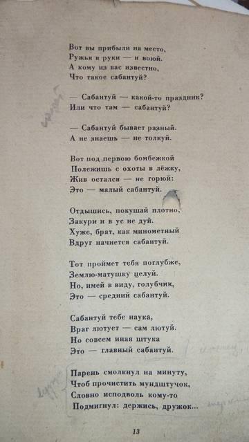 http://s4.uploads.ru/t/SCRFc.jpg