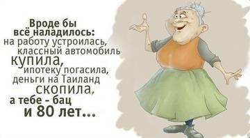 http://s4.uploads.ru/t/SLJMF.jpg