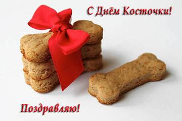http://s4.uploads.ru/t/SNcTV.jpg