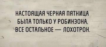 http://s4.uploads.ru/t/SO0ct.jpg