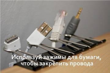 http://s4.uploads.ru/t/STZPa.jpg