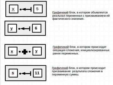http://s4.uploads.ru/t/STbQe.jpg